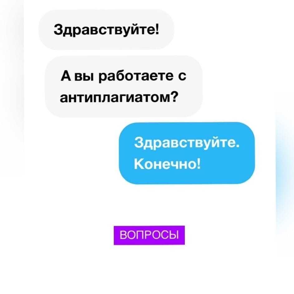 antiplagiat recenzent.ru