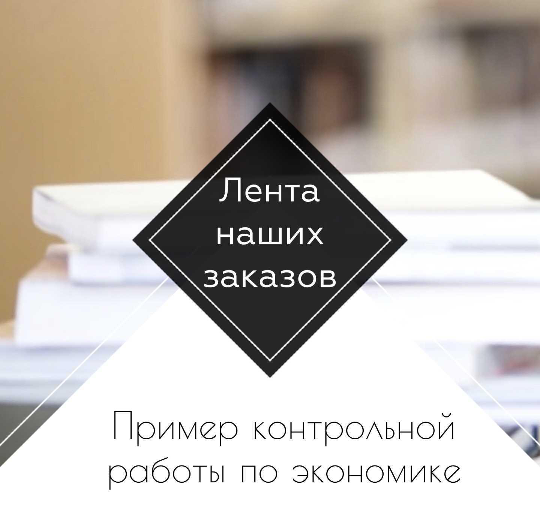recenzent.ru
